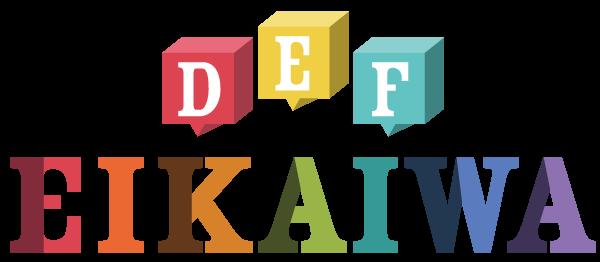 DEF EIKAIWA(デフ英会話)